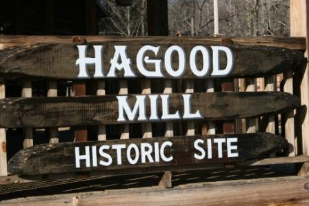 Hagood Mill Historic Site hmIMG_8576